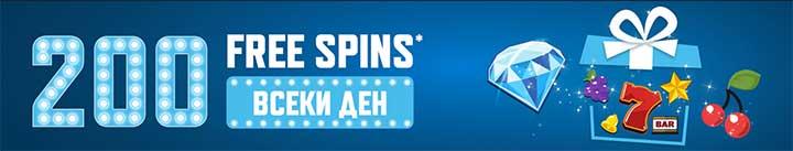 Palmsbet Free Spins
