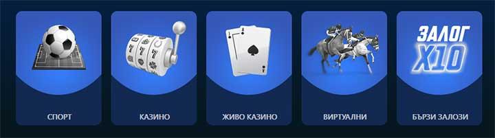 Palmsbet casino