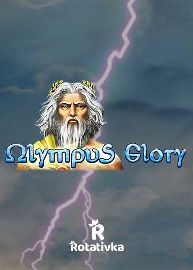 Olympus Glory Bezplatna Igra