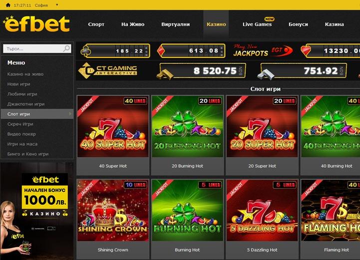 Kazino Efbet kazino igri