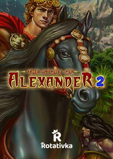The Story of Alexander 2 Bezplatna Igra
