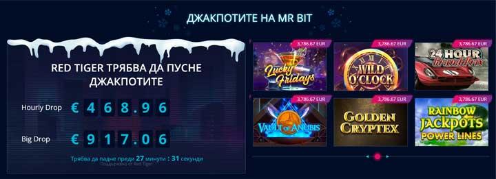 Mr Bit Casino Big Jackpot