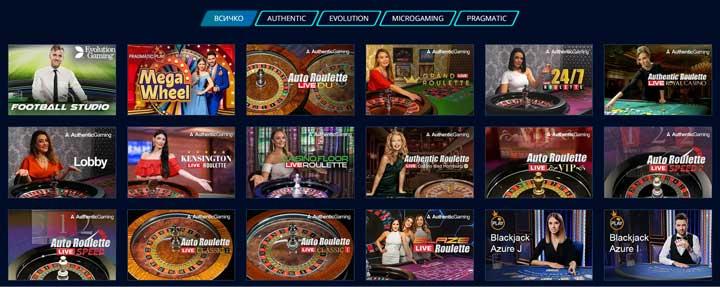 Mr Bit Casino Igri na Jivo