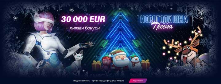 Mr Bit Casino Novogodishen Bonus