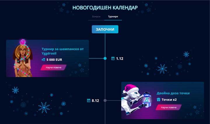 Mr Bit Casino Novogodishen Kalendar