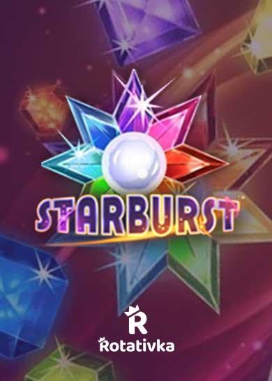 Starburst Bezplatna Igra