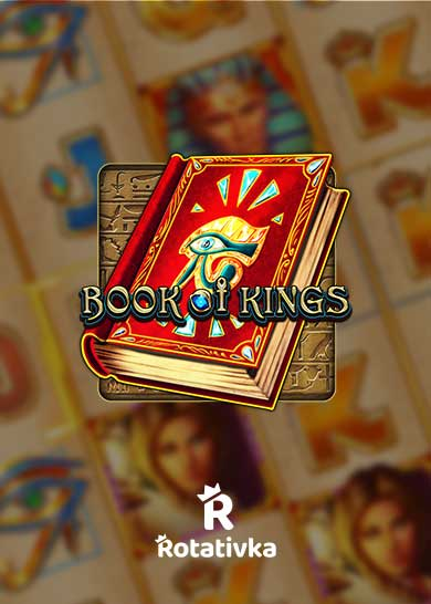 Book of Kings Free Play