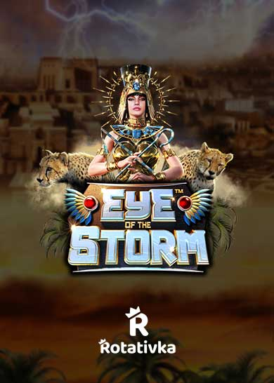 Eye of the Storm Free Play