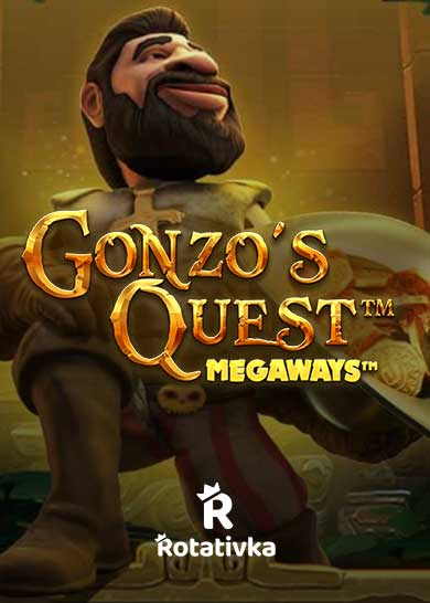 Gonzos Quest Megaways Free Play