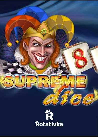 Supreme Dise Free Play