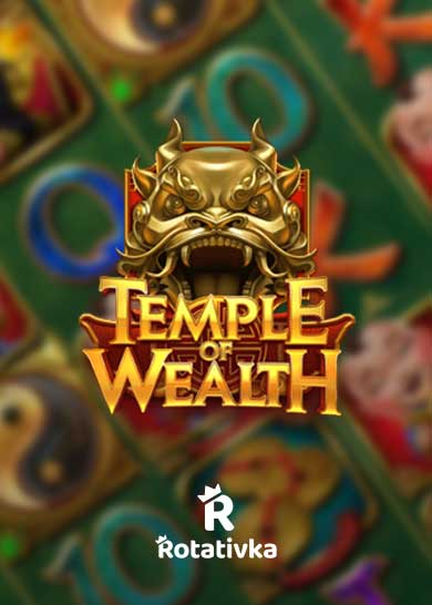 Temple of Wealth Free Play