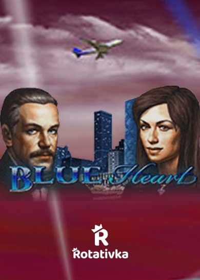 Blue Heart Free Play