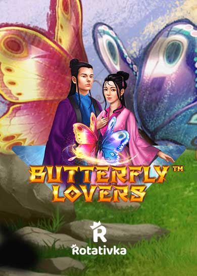 Butterfly Lovers Free Play
