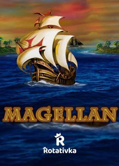 Magellan Free Play