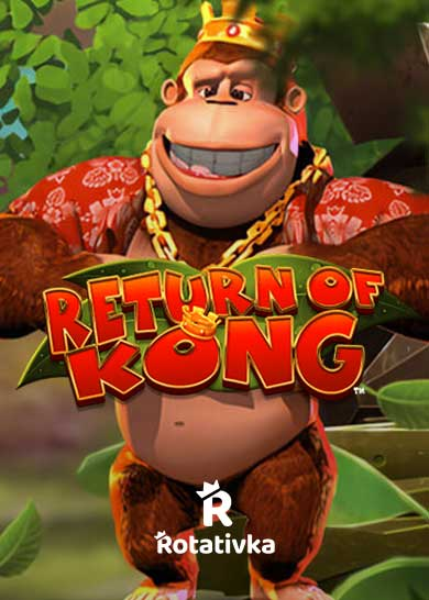 Return of Kong Megaways Free Play