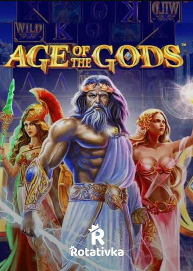 Age of the Gods Free Play