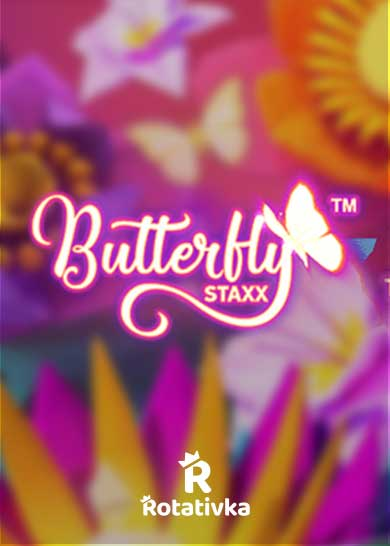 Butterfly Staxx Free Play