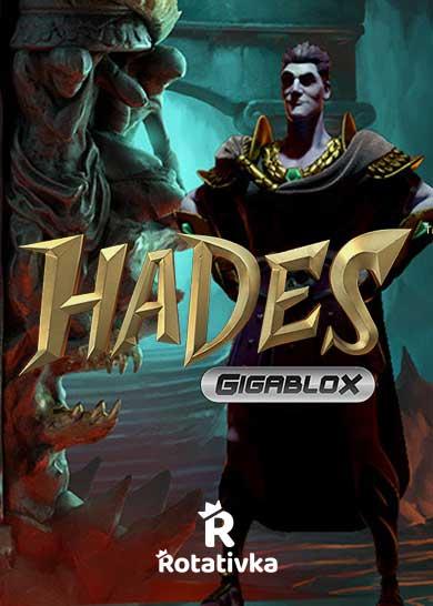 Hades Gigablox Free Play