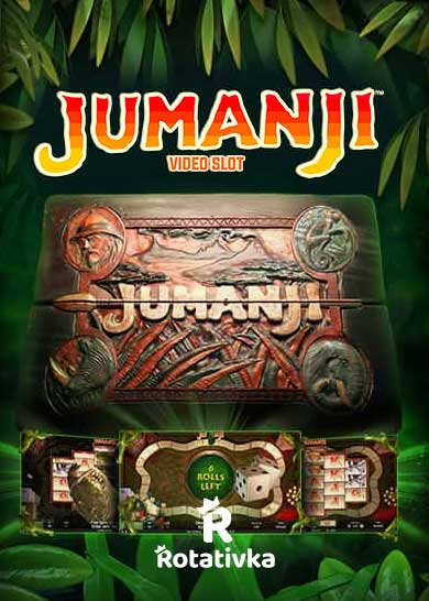 Jumanji Free Play