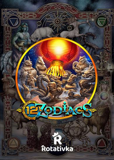 12 Zodiac Free Play