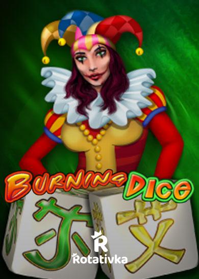 Burning Dice Free Play