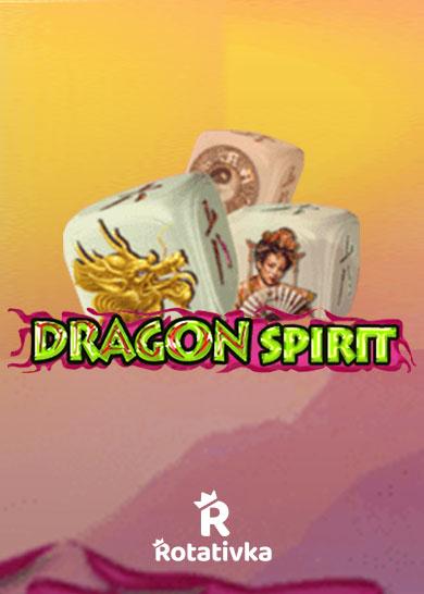 Dragon Spirit Free Play