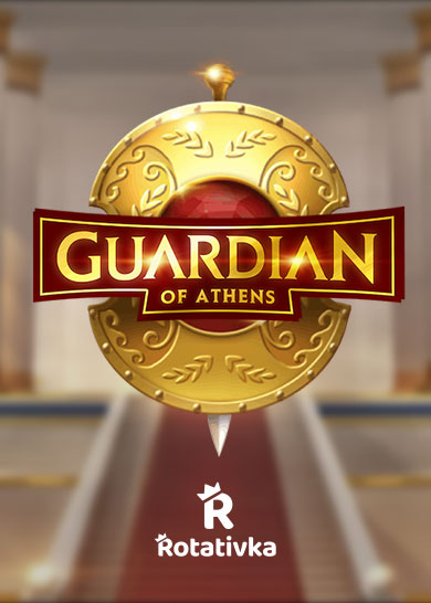 Guardian of Athens Free Play