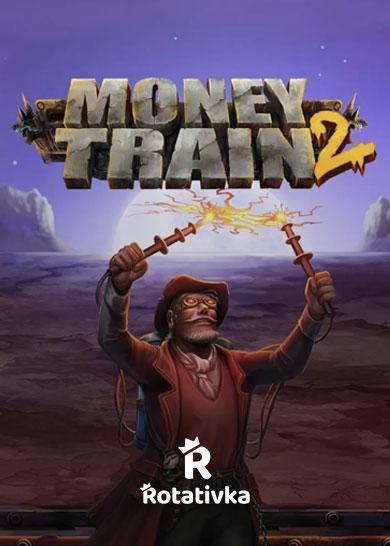 Money Cart 2 Bonus Reels Free