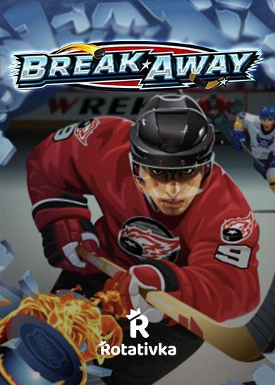 Break Away Free Play