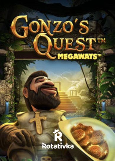 Gonzos Quest Megaways Free Play