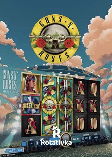 Guns n Roses Free Play