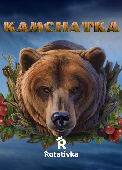 Kamchatka Free Play