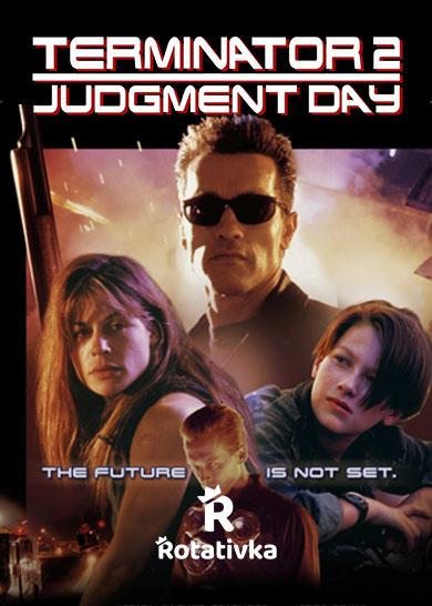 Terminator 2 Free Play